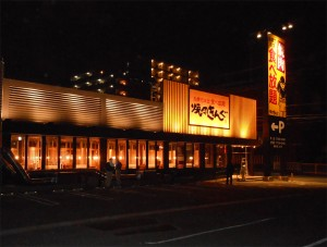 郊外型焼き肉新店舗が弊社 施工で開業しました。